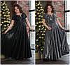 Р-ры 50-56 Нарядное блестящее длинное платье Батал 20517