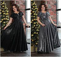 Р-ры 50-56 Нарядное блестящее длинное платье Батал 20517, фото 1