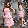 Короткое вечернее платье с пышной многослойной фатиновой юбкой. 4 цвета!