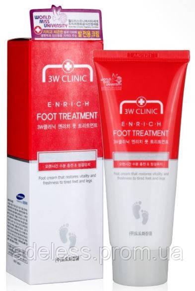 Многофункциональный крем для ног 3W Clinic Enrich foot treatment, 100мл
