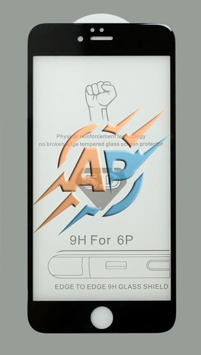Защитное стекло 5D для iPhone 6 plus / iPhone 6S plus черное