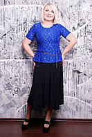 Шикарная юбка свободного кроя с легкими фалдами, украшенными мелкими стразиками. Такая модель займет почетное