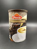 "Капучино ""Pascia"" solubile 250г"