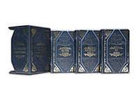 Книга кожаная Мысли великих о самом главном (Robbat Blu) (в 3-х томах)