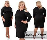 стильное платье (размеры 56-62) 0219-20, фото 3