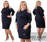стильное платье (размеры 56-62) 0219-20, фото 4