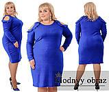 стильное платье (размеры 56-62) 0219-20, фото 5