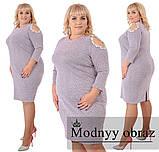 стильное платье (размеры 56-62) 0219-20, фото 6