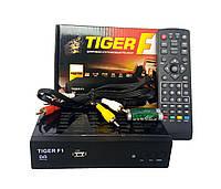 Спутниковый ресивер Tiger F1 HD + прошивка