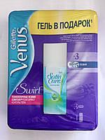 Набор для бритья женский Gillette Venus Swirl кассеты 3 шт. + Гель Satin Care 75 мл.