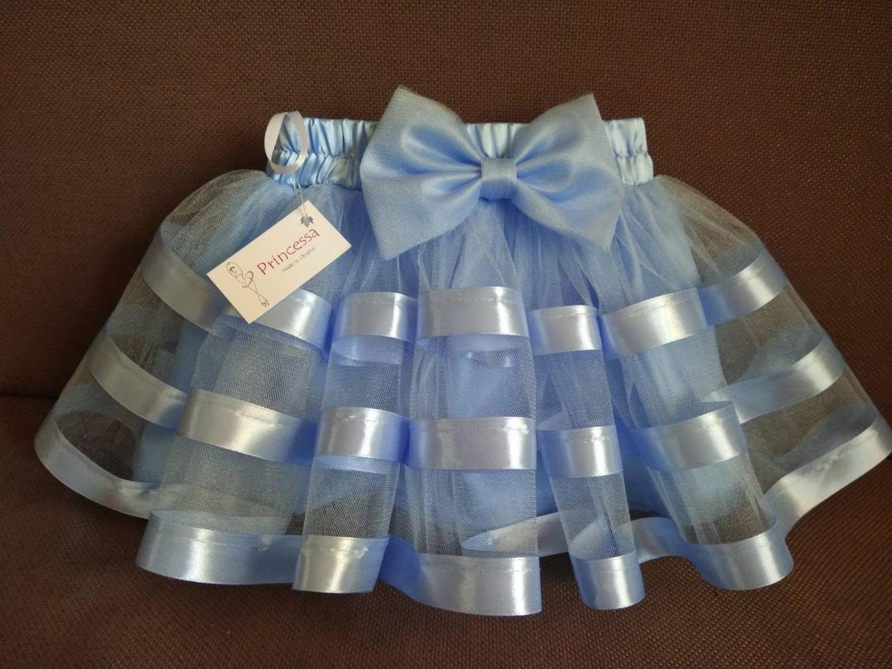 """Детская юбка """"Трио голубая"""" нарядная фатиновая  на резинке, с подкладом, с лентой  и бантом."""