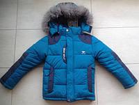 Зимние куртки и пальто на мальчиков