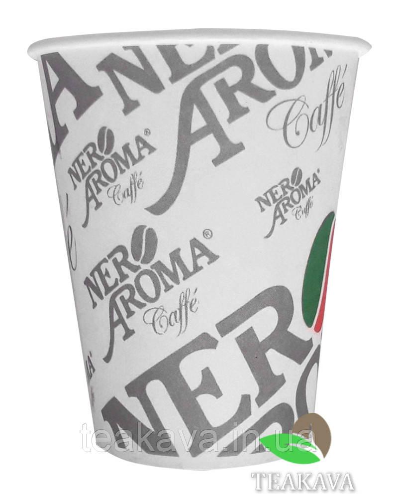 Стакан бумажный Nero Aroma 175 мл, 50 шт
