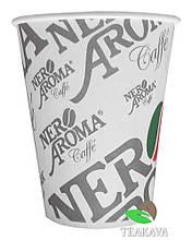 Стакан паперовий Aroma Nero 250 мл, 50 шт