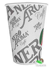 Стакан паперовий Aroma Nero 340 мл, 50 шт