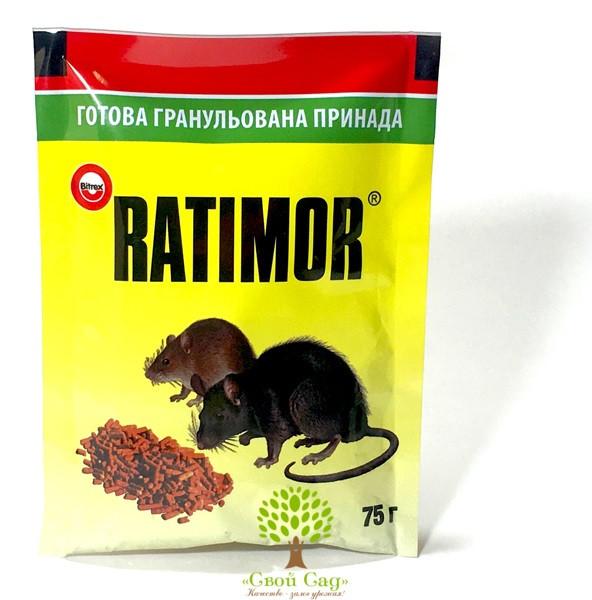 """Ратимор"" гранулы 75 г, оригинал"