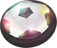 Детский футбольный Аэро мяч для дома Hover Ball