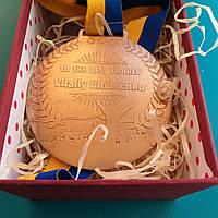 Медаль для нагородження кращий тренер