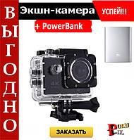 Экшн-камера  Dvr sport S2 Wi-Fi waterprof 4K + PowerBank в подарок