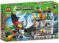 Конструктор Bela 11268 Пятиглавый Дракон, 580 дет., реплика Lego Minecraft, фото 1