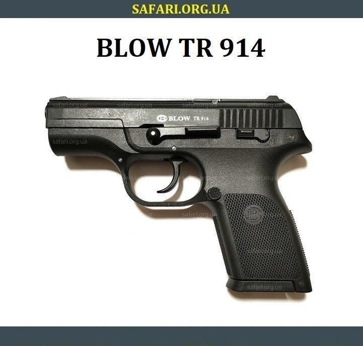 Стартовый пистолет Blow TR 914 (Black)