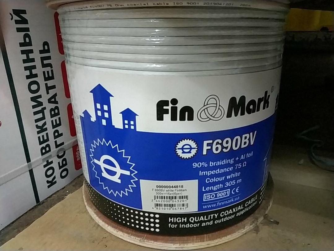 ТВ кабель FinMark F690BV,75 Om Телевизионный кабель