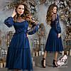 Романтичное  вечернее платье миди с длинным рукавом.