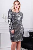 Вечернее платье большого размера Блиц серебро пайетки с 42 по 58  размер (лб)