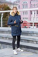 Куртка зимняя, парка для мальчиков Teen Spirit, на рост 140-164 см., фото 1