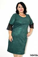 Замшевое платье,БАТАЛ 58,60,62,64, фото 1