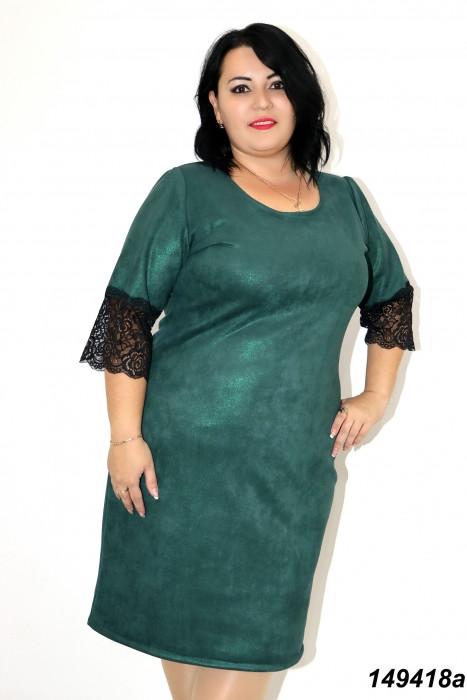 Замшевое платье,БАТАЛ 58,60,62,64