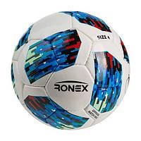 Мяч футбольный тренировочный 4 размера для улицы и тренировок RONEX DXN белый (СМИ RXD-NT4)