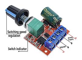 Контролер ШІМ. Управління швидкістю двигуна постійного струму з регулюванням 4.5-35В 0-5А