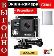 Экшн камера  F88 WiFi 4K с двумя экранами + PowerBank в подарок