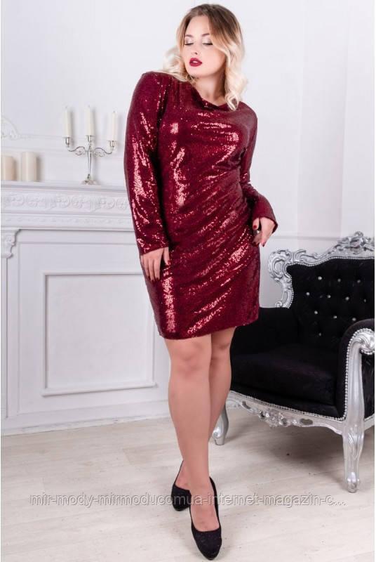Вечернее платье большого размера Блиц марсала пайетки с 42 по 58  размер (лб)