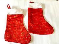 Новогодний носок для подарков
