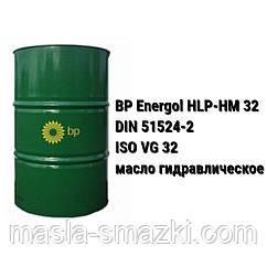 BP масло гидравлическое Energol HLP-HM 32 (208 л)