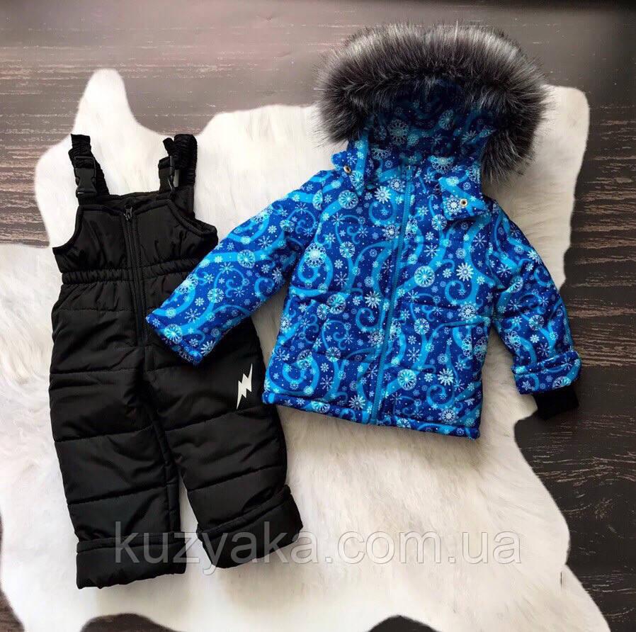Детский зимний комбинезон для мальчика на 1,5-4 года