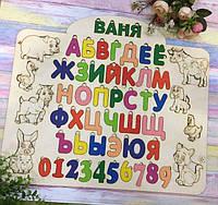 Детский алфавит пазл деревянная азбука сортер, развивающая игрушка