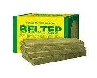 Теплоизоляция Белтеп  50,100,150 мм 135 плотн.
