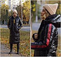 Зимове пальто - пуховик з капюшоном плащівка лаку 20524, фото 1