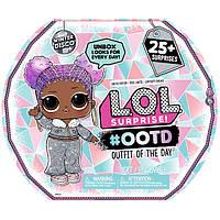L. O. L. Surprise календарь 559740 Модный образ Зимнее диско 25 сюрпризов