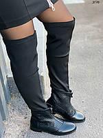 Сапоги 36,37,38 размеры  Сезон деми Материал эко -кожа + обувной текстиль Цвет черный  В3176