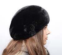 Женский норковый классический Берет с украшением Черный