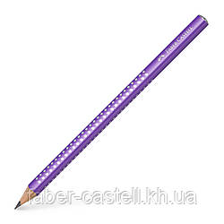 Карандаш чернографитный утолщенный Faber-Castell Jumbo Grip Sparkle 2001 корпус фиолетовый, 111604