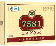 """Китайский Чай Шу Пуэр CNNP """"7581"""" 2017 год. 250 граммов"""