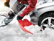 Лопата для уборки снега с телескопической ручкой Audi, артикул 8R0096010D