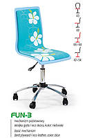Кресло детское  FUN-3