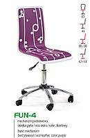 Кресло детское  FUN-4