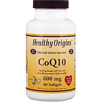 Коэнзим Q10, Healthy Origins, Kaneka Q10 (CoQ10), 600 мг, 60 капсул